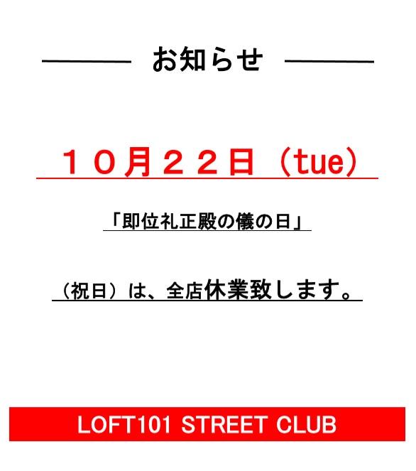 10.22